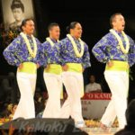 Merrie Monarch51 Kene'Auana 2ndPlace