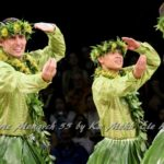 MerrieMonarch55 Auana #27 Kane